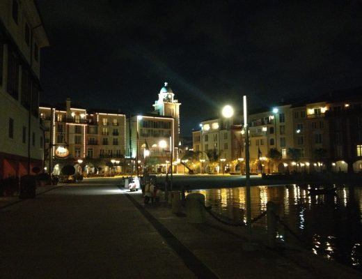 View at night with the 'harbor'.